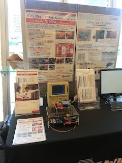 Xilinx All Programmable Day 10th