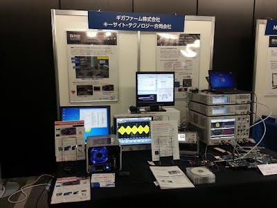 TRUSTCITY CONFERENCE Sendai