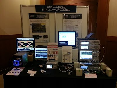 AnalogDevices Technical seminar 2015
