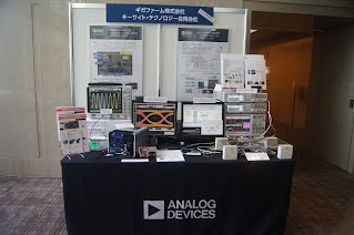 ADI TOKYO2015