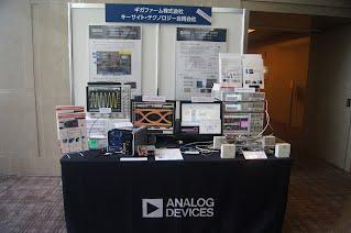 tokyo demo
