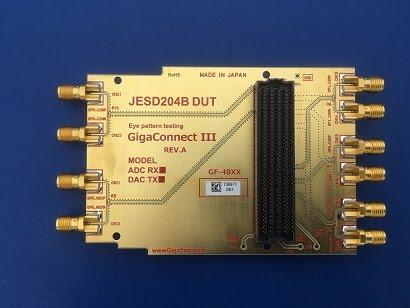 Gigaconnect 3